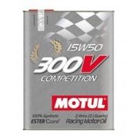 Catégorie Huile moteur - GL Racing Shop : Bidon 1L Huile Castrol Edge 10w60 , Bidon 5L Huile Castrol Edge 10w60